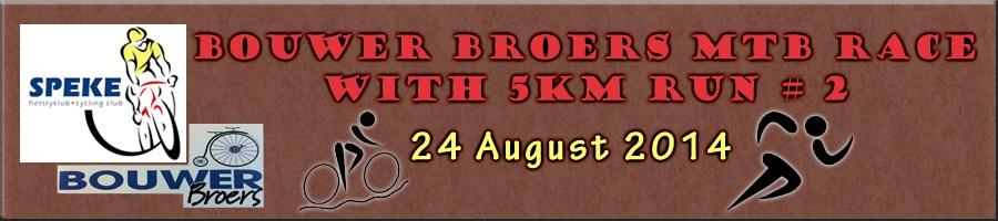 Bouwer Broers MTB Race #2 | Online Entries